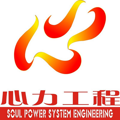 心力工程中国行公益讲座——改变命运话题