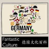 番西•德国文化百科•Fantastic Culture