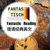 番西•德语经典美文•Fantastic Reading