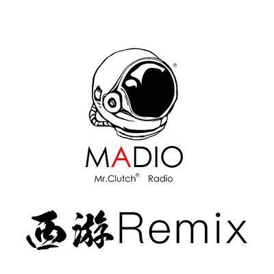 西游Remix