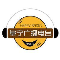 阜宁人民广播