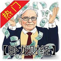 【炒股秘籍】股市提款机