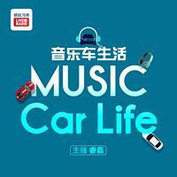 Music Car life