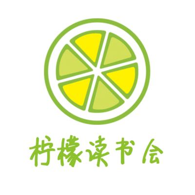 柠檬读书会之笑林广记里的故事