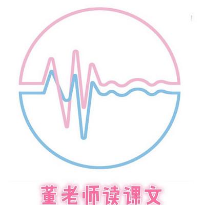 小学一年级语文上册(北师大版)