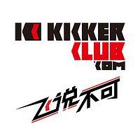 KickerRadio - 飞说不可