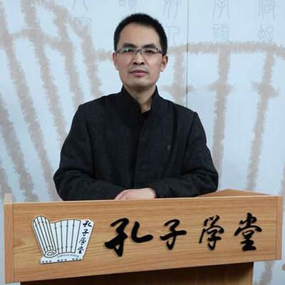郭继承 传统文化与国学智慧