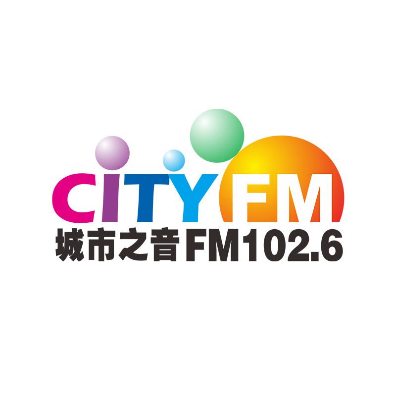 城市之音FM1026