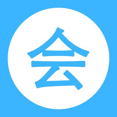 2017CPA会计-BT学院