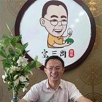 富三哥缅甸淘翠全记录