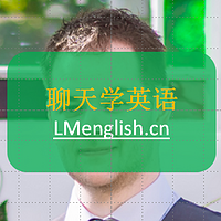 聊天学英语