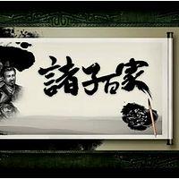 陈老师国学