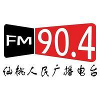 仙桃人民广播电台