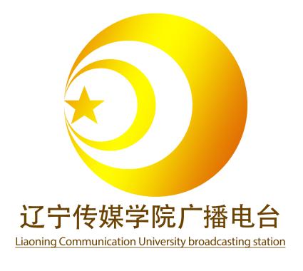 辽宁传媒学院广播电台
