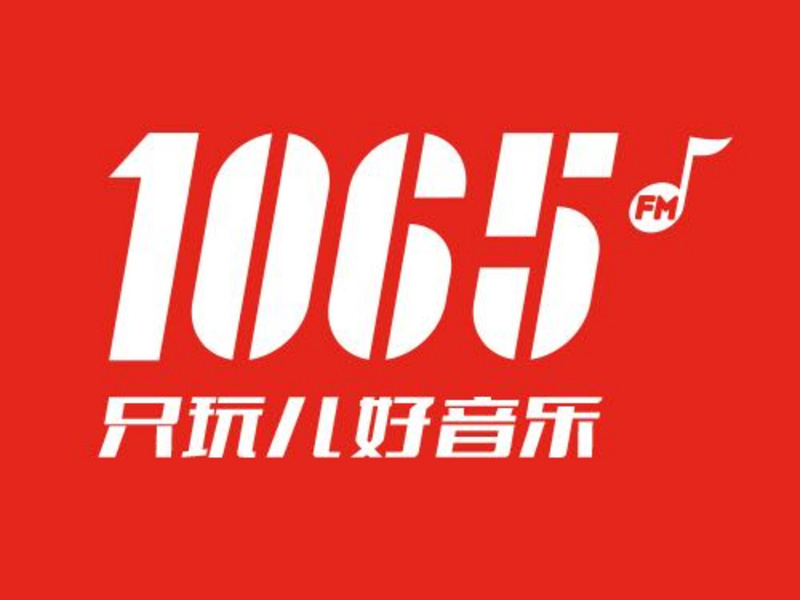 音乐1065