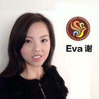 Eva 谢
