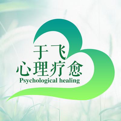 专业的实用心理学知识小课堂