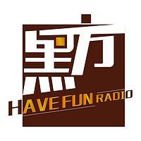 HaveFun慢生活