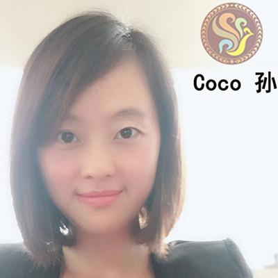 Coco 孙