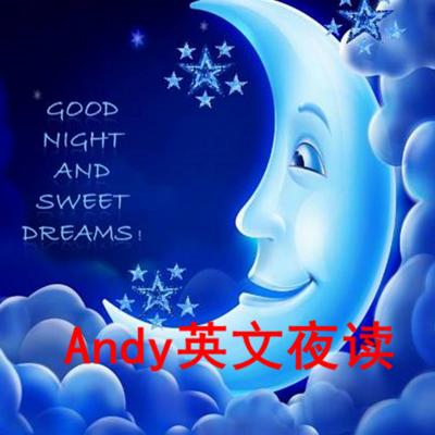 Andy英文夜读