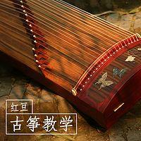 古筝1v1实战教学课堂(鬼来殿直播公会)