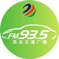 FM93.5 茂名交通广播