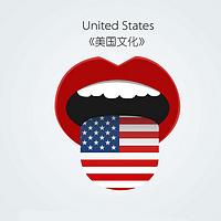 《美国文化》
