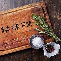 秘味FM——分享美食与生活间交织的故事