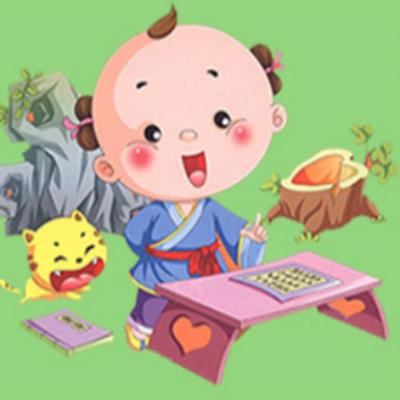 【唐诗三百首】儿童发音标准训练