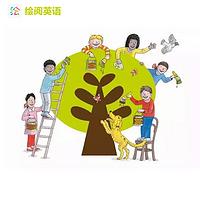 3-6岁亲子共读牛津树[绘阅英语]