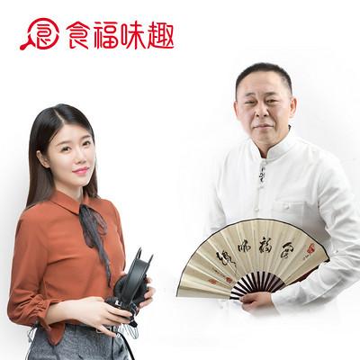 食福味趣谈美食-用声音去感受味道中国