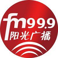 通州人民广播电台