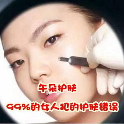 午朵护肤-99%的女人犯的护肤错误