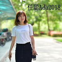 任聪Ada2018