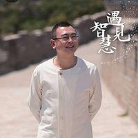 秦东魁-心想事成的秘诀(现场版)