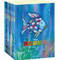 彩虹鱼系列—棉花糖妈妈讲故事