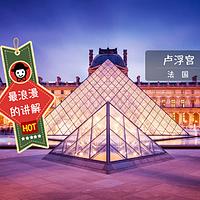 手机导游App美景听听带你游巴黎
