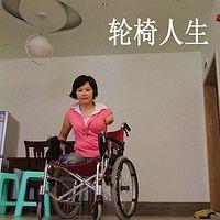 坐上轮椅的女孩,用泪水去点滴轮椅人生!