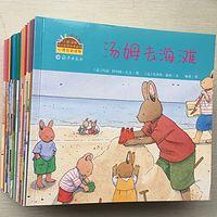 小兔汤姆系列故事(成长的烦恼)