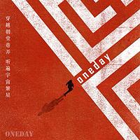 OneDay旅行-城市漫步之成都、天津