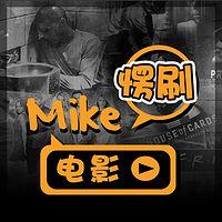 Mike愣刷电影——全本解读《奇迹男孩》
