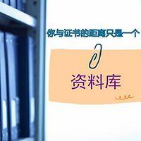 2018注册消防技术实务-黄明峰