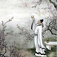 东辉读诗词