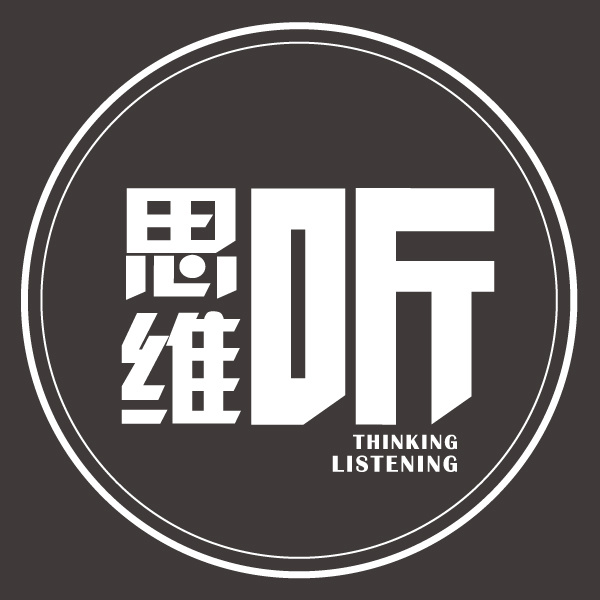 思维听FM