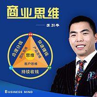 商业思维——大脑银行