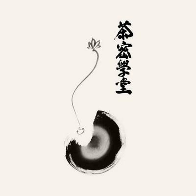 """禅子行踪 :作者""""中国禅""""禅子"""