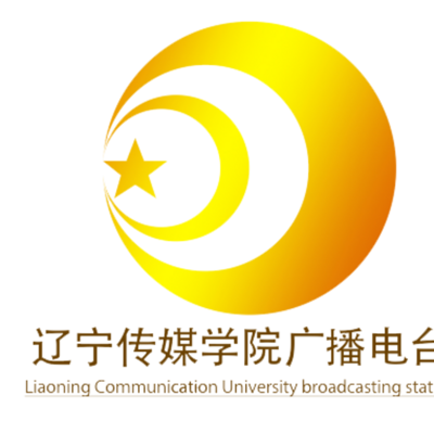 辽宁传媒学院广播电台晚间新闻