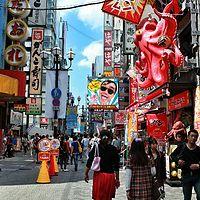 菇哒日语-赴日旅游