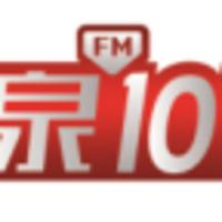 酒泉综合广播FM101.5