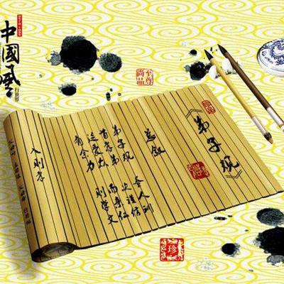 弟子规-吴永达